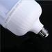 內江LED球炮燈廠家價格