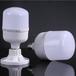 自貢LED球炮燈供貨商