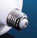 瀘州LED球炮燈報價