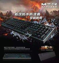 键盘鼠标(机械,薄膜,光轴)招跨境电商,国内电商。承接OEM,ONM订单图片
