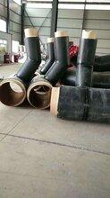 河北百誉聚氨酯保温平行三通塑套钢保温跨越三通图片
