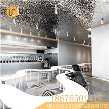 上海裝飾公司用不銹鋼水波紋天花板廠家直銷圖片