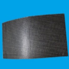 上海LED柔性屏供应
