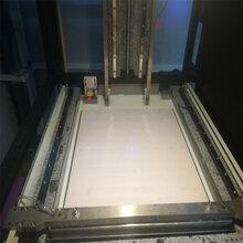 小榄SLA3D打印机光固化高精度工业级3D激光成型打印机图片