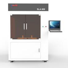江門入門3D打印機高品質率激光成型SLA3D打印機廣東廠商圖片