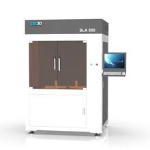 大準增材科技3D打印機工業級3D打印機廠家圖片