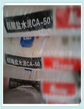 淄博铝酸盐高铝耐火水泥供应商耐火水泥厂家森木节能图片