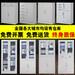廠家直銷文件柜鐵皮柜電子保密柜資料柜更衣儲物柜辦公家具