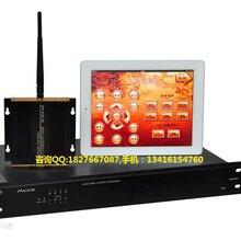 供應廠家直銷平板中控系統,IPAD中控器