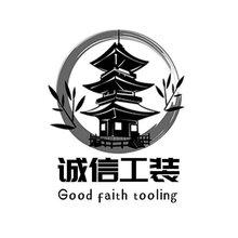 上海办公室装修、写字楼装修、店铺装修、房屋翻新及重装