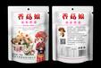 廣西桂林養生產品包裝類電商產品類包裝設計制作
