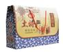 桂林雞蛋禮盒制作印刷