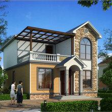 信阳轻钢房屋200平方造价图片