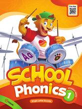 SchoolPhonics1级别内容图片