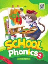 SchoolPhonics2级别展示图片