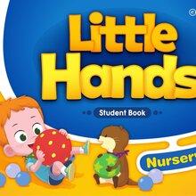LittleHandsNursery级别图片