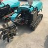 果园旋耕机自走式果园管理机履带式开沟回填施肥旋耕机