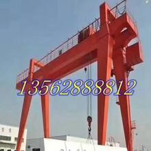 16t25t36t單梁航吊懸掛式天車包廂龍門吊二手起重設備大全圖片