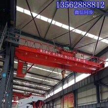 出售二手電動葫蘆行車天車25噸32噸36噸二手航吊電磁吸盤圖片