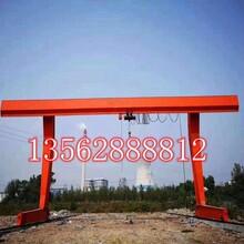 全部现货10t16t25t32t包厢龙门吊上包下花龙门吊二手轨道图片