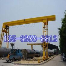 供应旧QD型双梁行车25吨30吨花架龙门吊二手行吊二手冶金吊图片