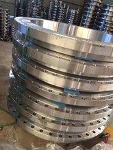 沧州带劲对焊法兰20#国标板式平焊法兰PL法兰厂家图片