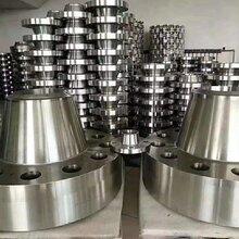 厂家对外销售不锈钢法兰平焊PL法兰对焊WN法兰规格齐全可定制图片