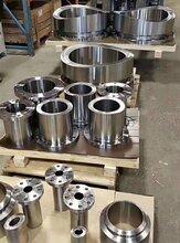 对焊法兰长颈法兰法兰规格齐全现货供应定做法兰不锈钢法兰盘图片
