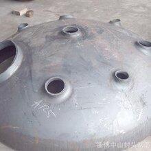 沧州Q235B蝶形封头锥形封头半球封头生产厂家图片
