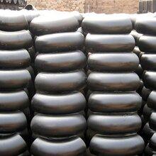 沧州无缝冲压弯头非标弯头厂家20#碳钢弯头q235b弯头图片