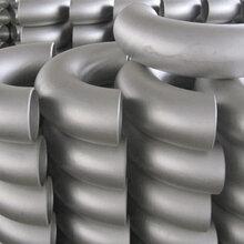 304不锈钢管件弯头厂家直销工业级管件90度不锈钢焊接冲压弯头图片