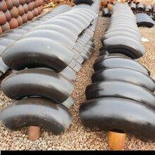 国标长半径厚壁化工高压弯头大口径对焊弯头碳钢图片