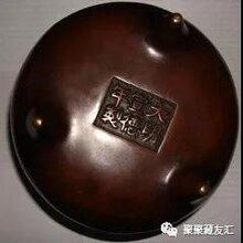 铜炉免费鉴定铜器出手变现铜器估价佛山未来名耀图片