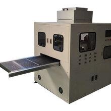 Plasma線性等離子清洗設備等離子清洗設備廠家優質促銷圖片