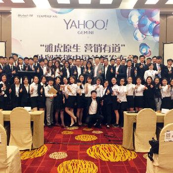 上海天擎天拓信息技术股份有限公司