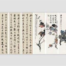 贵州字画免费鉴定图片
