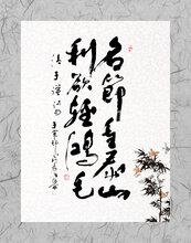 贵州贵阳花果园古代字画免费鉴定图片
