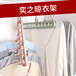 義烏魔術塑料衣架廠家-杭州奕之多功能可折疊塑料衣架