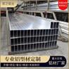 铝合金生产厂家江西奕之方形铝管4040工业铝型材加工异形铝型材厚壁铝管定制
