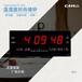 杭州GANXIN電子計時器贛鑫計時器6英寸6位數碼管LED液晶屏時鐘