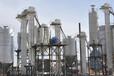 脫硫石膏生產線RS-10型蒸汽沸騰爐生產線