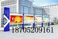 供應山東菏澤社區宣傳欄警務公示宣傳欄壁掛宣傳欄專業制作