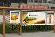 菏澤社區宣傳欄戶外公示欄標識標牌專業制作廠家批發