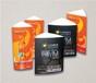 東營包裝禮盒印刷公司