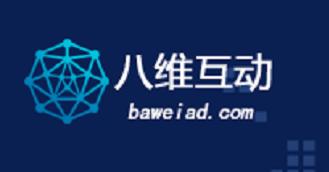 武漢八維互動網絡科技有限公司