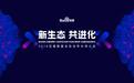 百青藤企业号项目代理,技术转让