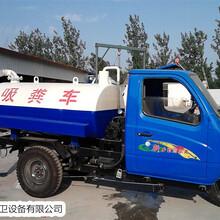 天津制造吸粪车规格齐全,沼气池清理车图片