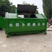 新款3方垃圾箱款式定制_廠家直供圖片