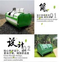 廠家直銷勾臂式垃圾箱_可移動不銹鋼垃圾箱圖片