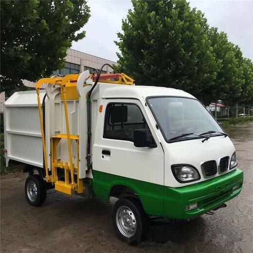 河南学校新能源电动垃圾车厂家,环保车